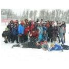 http://dobraszkola.edu.pl/gfx/photos/offer_132/lodowisko.jpg